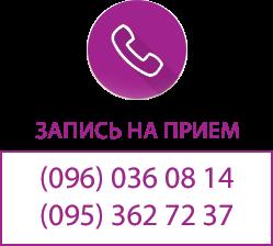 Позвонить +380(44)338-9888