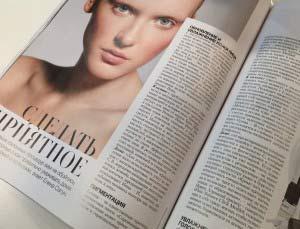 Harper's Bazaar Ukraine, ноябрь 2015